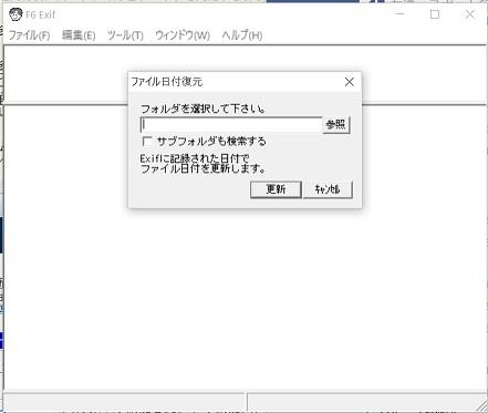 F6 Exif.jpg