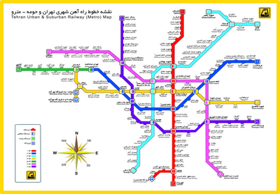 テヘラン地下鉄map.jpg